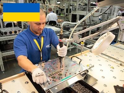 Початковий інструктаж з техніки безпеки і гігієни праці для фізичних працівників (UA)